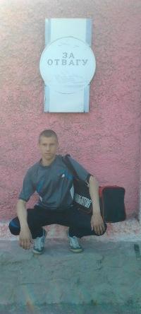 Николай Носков, 31 января 1995, Новосибирск, id148692498