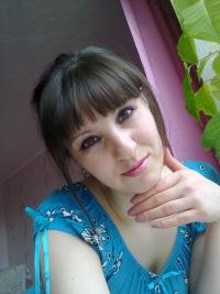 Диана Шайменова, 19 декабря 1990, Санкт-Петербург, id169281849