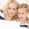Для любопытных глаз - красивые детские презентац