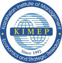 Kimep Help, 14 января 1989, Волгоград, id160457342