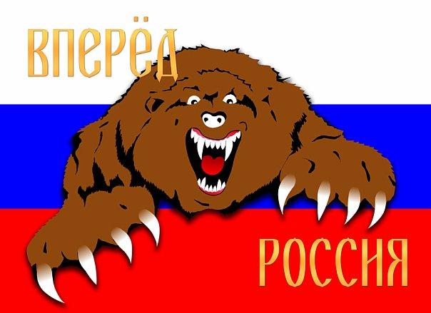 Русский флаг с гербом — alibaba com