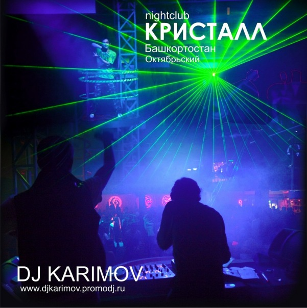 DJ Karimov - nightclub Кристалл / г. Октябрьский Башкортостан
