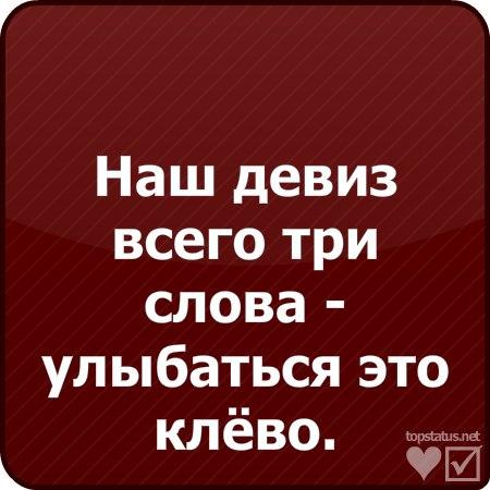 картинки с текстом на аву: