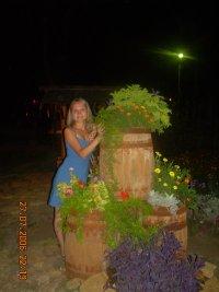 Оксана Мазур, 7 апреля 1985, Донецк, id11628678