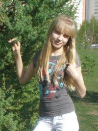 Sasha Avery, 24 марта , Набережные Челны, id24515279