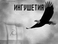 Del Amin, 21 октября 1986, Киев, id30423326