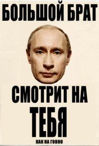 Александр Шаблонин, 17 февраля 1993, Одесса, id44119486