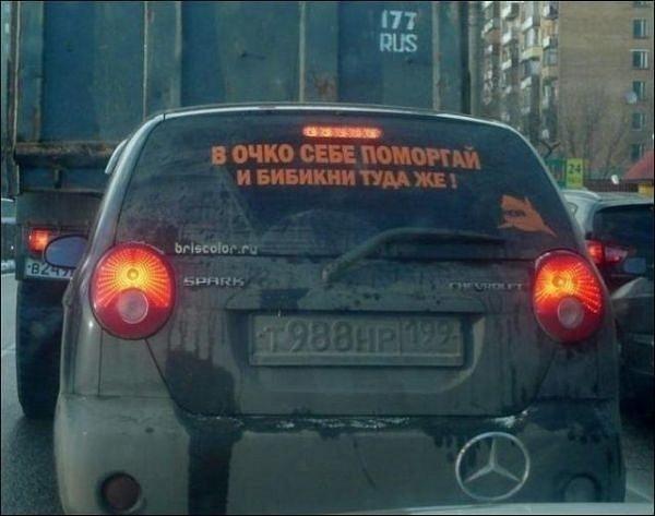 Денис Станишевский   Владимир