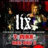 LIX. - J-ROCK / VISUAL KEI - 7 МАЯ В МОСКВЕ!
