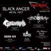 BLACK ANGER METAL FEST (Донецк)