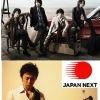 JAPAN NEXT MUSIC FESTIVAL