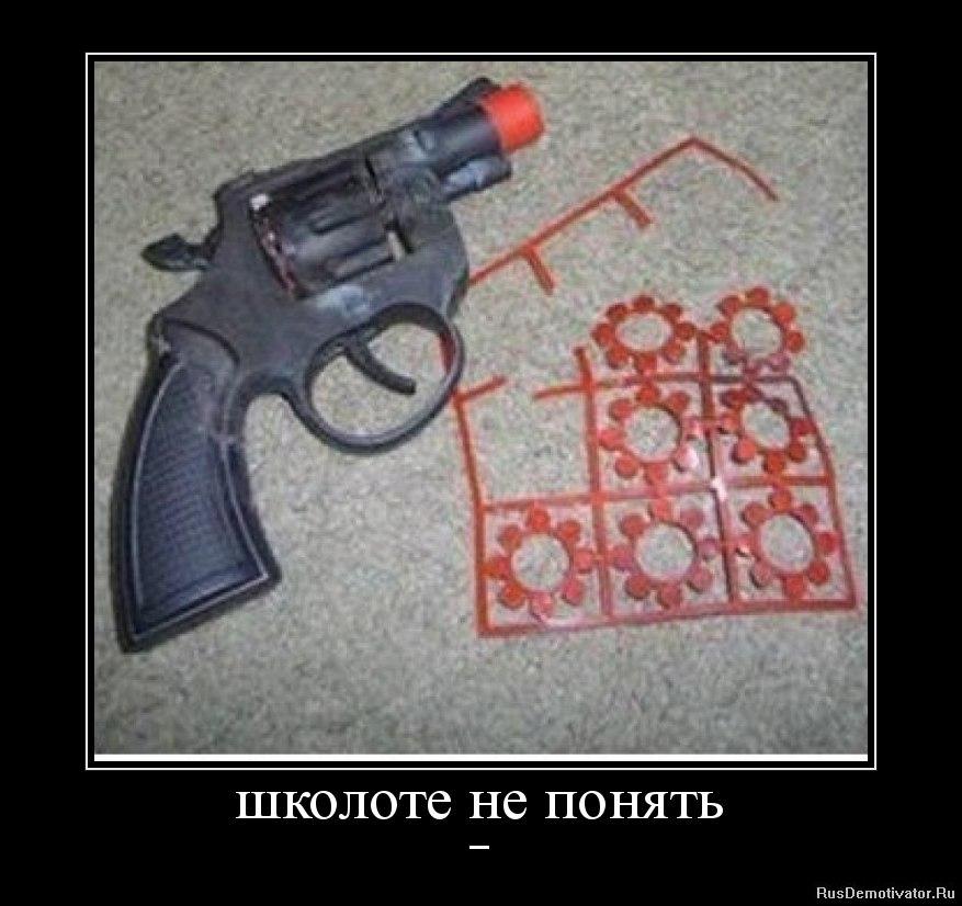 Солдатами магазин авико г владимир посмотреть группа русских