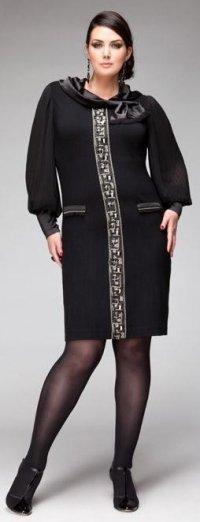 Марки женской одежды больших размеров доставка
