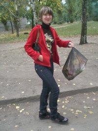 Марина Воробьева, 27 июня , Екатеринбург, id26643864