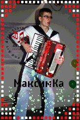 Максим Кириленко, 12 июня 1987, id26935280