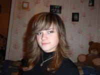 Елена Дудка, 20 декабря 1988, Новая Каховка, id39422991