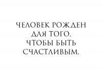 Рома Мороз, 10 сентября 1984, Киев, id6187983