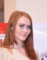 Анастасия Видмер, Караганда