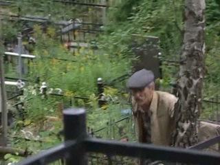 След оборотня (2001) 2 серия
