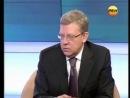 Алексей Кудрин о деле Pussy Riot