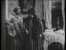 Домик в Коломне / 1913