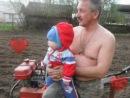 никите 1 годик)