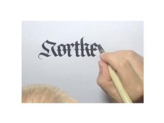 урок каллиграфии разные инструменты
