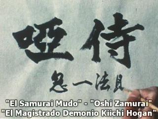 Mute.Samurai.Ep.23y24(1974).MAGA