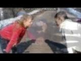 Со стены друга под музыку Tonic feat Erick Gold - Lead The Way (Radio edit , NRJ 2012). Picrolla