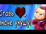 «Красивые Фото • fotiko.ru» под музыку Приколы по телефону - А я думал таких наивных не существует. Picrolla