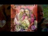 С моей стены под музыку Dirk Reichardt &amp Mirko Schaffer - How does it feel. Picrolla