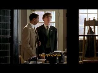 Hawking / Хокинг х.ф. (2004). На английском с русскими субтитрами.