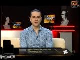 Игронавты на QTV 82-й выпуск!