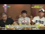 gaki no tsukai #1116 (2012.07.22)