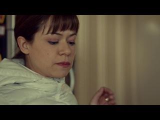Темное дитя / Orphan Black / Сезон 1 , Серия 10 / 2013 / http://vk.com/cinemaddict2012
