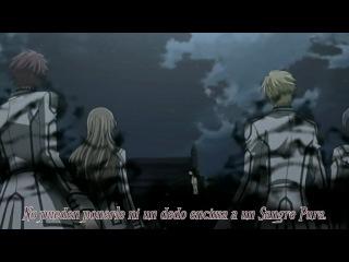 VKnight Guilty 12 - El Fin del Mundo
