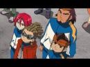Inazuma Eleven  Одиннадцать молний - 112 серия [Enilou]