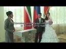 Трейлер к свадьбе Фаниса и Веры 28.07.2012