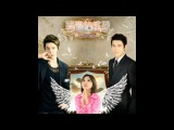Mify (Roomie) - Future (Skip Beat OST)