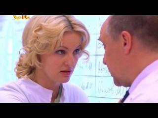 Дневник доктора Зайцевой 2 сезон 3 серия