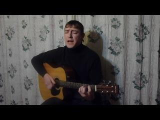 Вечность (Н. Белоножко, автор - Нурлан Тюлегенович)