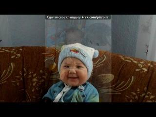 «мои братухи» под музыку Mc ER - 3 брата   Скачать!!!http://rghost.ru/2819518. Picrolla