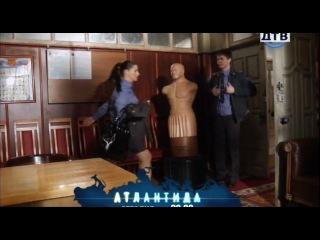 Однажды в милиции (2010) 1 сезон 7 серия