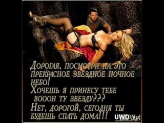 СЕКС ФОТО С ЦИТАТАМИ