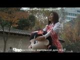 Girls' Generation (SNSD) & Super Junior - Seoul Song (рус. караоке + романизация)