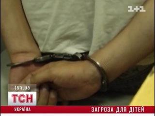 В Киеве арестован кавказец из Львова, насиловавший и грабивший девочек!