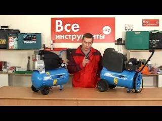 Сравнение масляного и коаксиального (безмасляного) компрессоров.