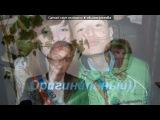 «любимые мои» под музыку Любовные истории - [..♥Школа, школа, я скучаю♥..]. Picrolla