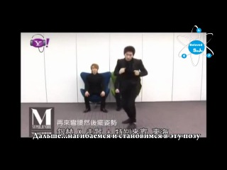 [Рус.саб] (Часть 1) Yahoo music. Super Junior-M. (Учим Perfection) [Beloved SuJu]
