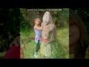 «КсюхЭ» под музыку Kate Alexa - No Ordinary Girl песня из сериала H2O просто добавь воды.